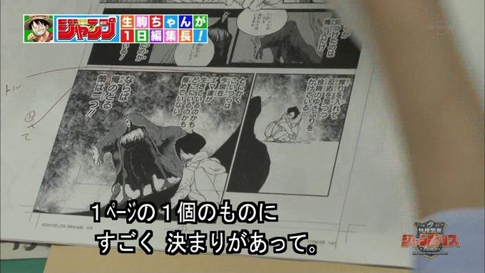 29 ジャンポリス 生駒里奈② (26)