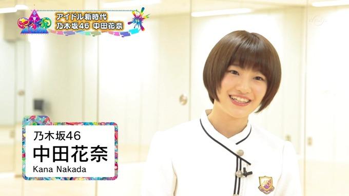 7 東京アイドル戦線 中田花奈 (29)