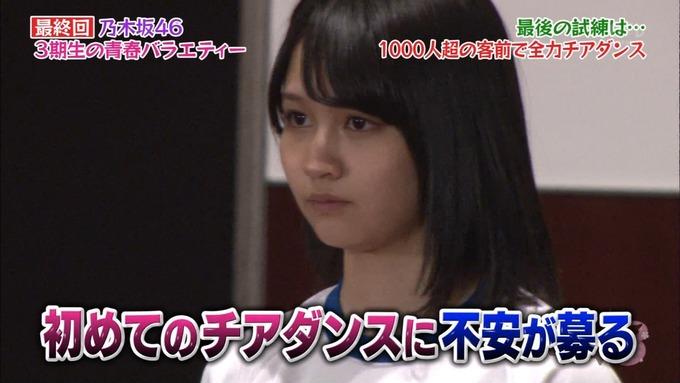 NOGIBINGO83期生 最後の試練② (48)