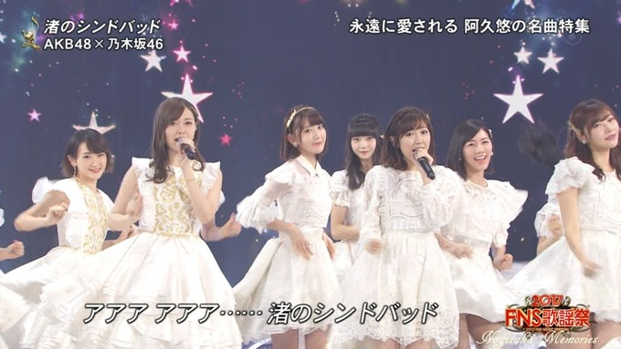 6 FNS歌謡祭④ (11)