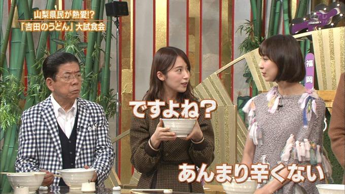 9 ケンミンショー 衛藤美彩③ (15)
