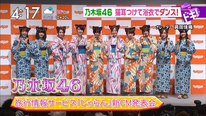 はやドキ 乃木坂46 じゃらん (5)