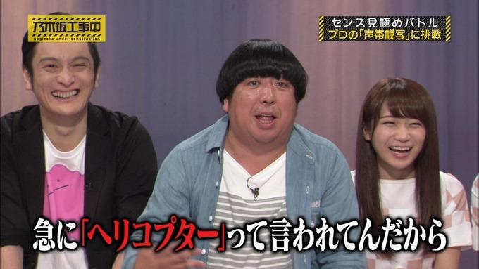 乃木坂工事中 センス見極めバトル⑪ (15)