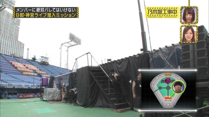 乃木坂工事中 日村密着⑥ (19)