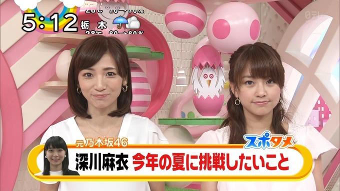 おは4 深川麻衣 ゲームCM (1)