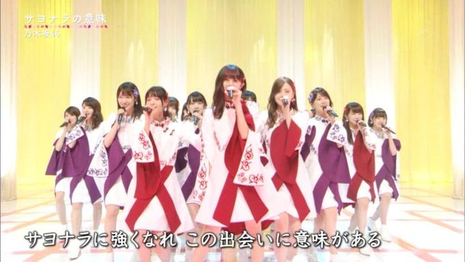 卒業ソング カウントダウンTVサヨナラの意味 (114)