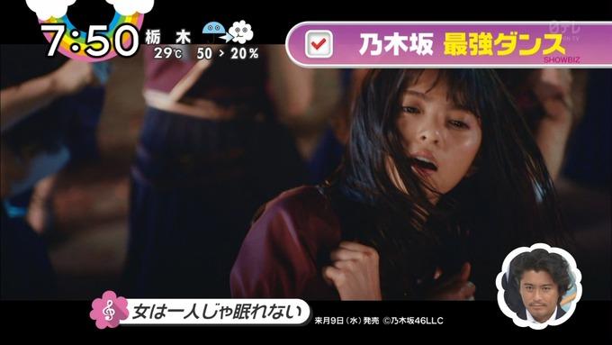 ZIP 女は一人じゃ眠れない MV (8)