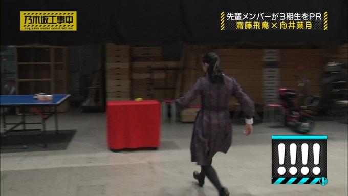 乃木坂工事中 齋藤飛鳥が向井葉月を紹介 (428)