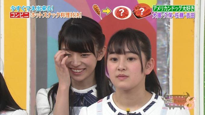 NOGIBINGO8 ホットスナック選手権 史緒里 綾乃 桃子 楓 (48)