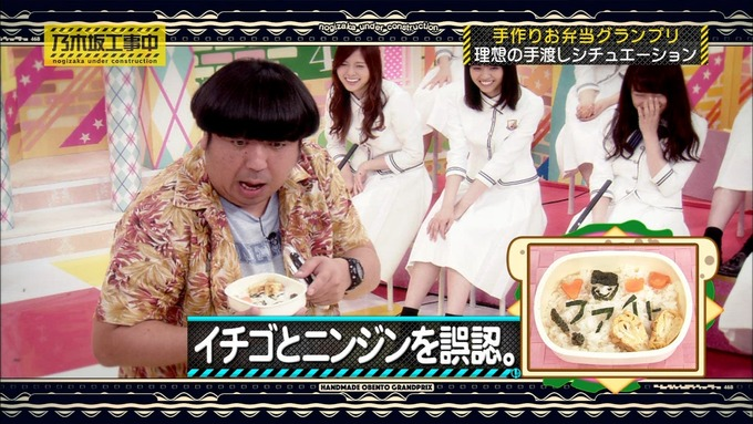 乃木坂工事中 お弁当グランプリ 和田まあや② (47)
