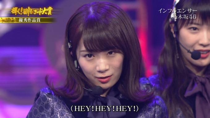 30 日本レコード大賞 乃木坂46 (46)