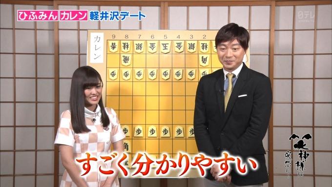 25 笑神様は突然に 伊藤かりん (79)