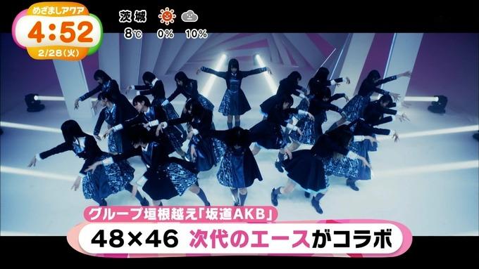 坂道AKBシュートサインMV解禁 (1)