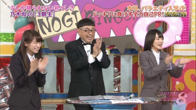 NOGIBINGO8 吉田綾乃クリスティー 自己PR (210)