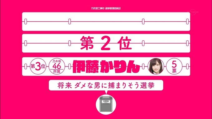 乃木坂工事中 将来こうなってそう総選挙2017⑩ (1)