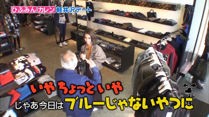 25 笑神様は突然に 伊藤かりん (21)