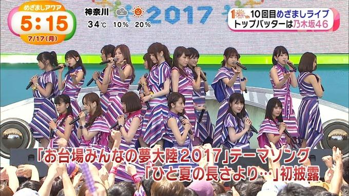 めざましアクア  夢大陸2017 乃木坂46 (6)