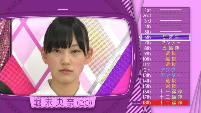 乃木坂工事中 18thシングル選抜 堀未央奈 (3)