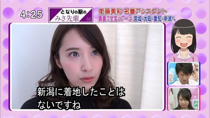 22 開運音楽堂 衛藤美彩 (30)