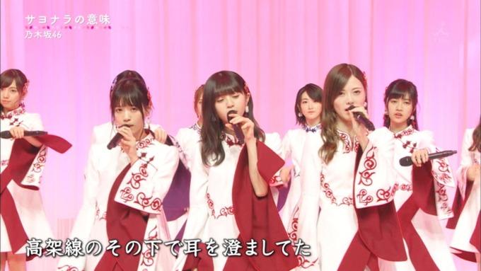 卒業ソング カウントダウンTVサヨナラの意味 (9)