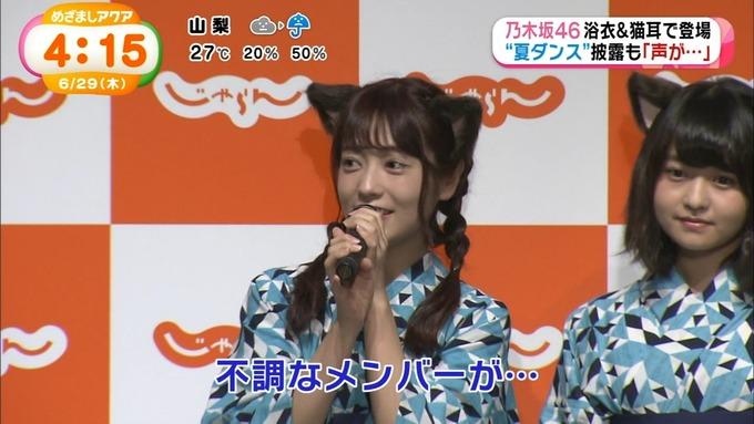 めざましアクア じゃらん 乃木坂46 (22)