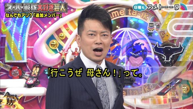 アメトーク 戦隊 井上小百合③ (101)