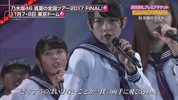 CDTV 東京ドーム 乃木坂46 (10)