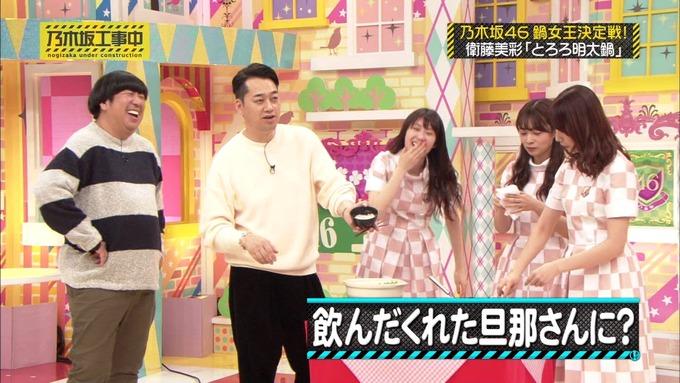乃木坂工事中 鍋女王決定戦⑧ (64)