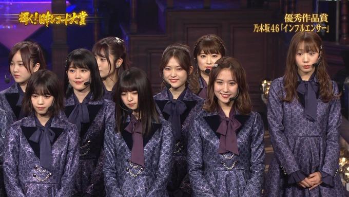 30 日本レコード大賞 乃木坂46 (16)