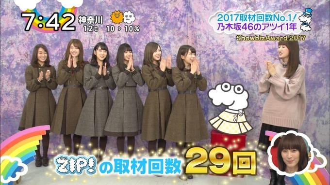 ShowbizAward 2017 乃木坂46 (10)