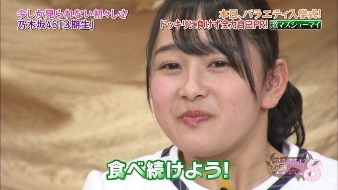 NOGIBINGO8!向井葉月 自己PR (168)