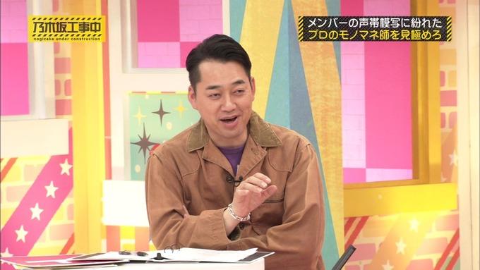 乃木坂工事中 センス見極めバトル⑩ (60)