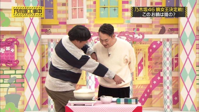 乃木坂工事中 鍋女王決定戦③ (3)