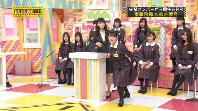 乃木坂工事中 齋藤飛鳥が向井葉月を紹介 (420)