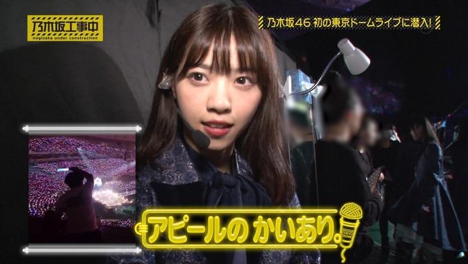 乃木坂工事中 鍋女王決定戦⑩ (24)
