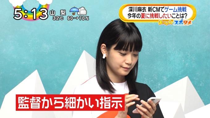 おは4 深川麻衣 ゲームCM (7)