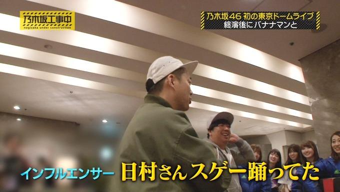 乃木坂工事中 鍋女王決定戦⑫ (21)