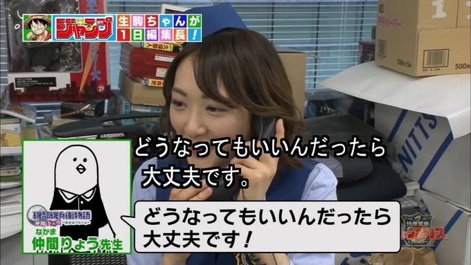 29 ジャンポリス 生駒里奈④ (40)