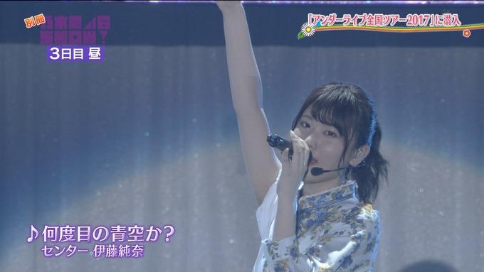 乃木坂46SHOW アンダーライブ (37)