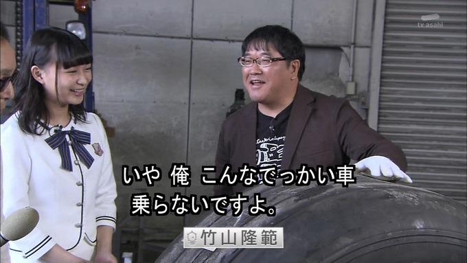 23 タモリ倶楽部 鈴木絢音① (9)