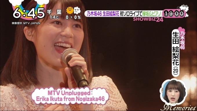 ZIP 生田絵梨花ソロコンサート (12)