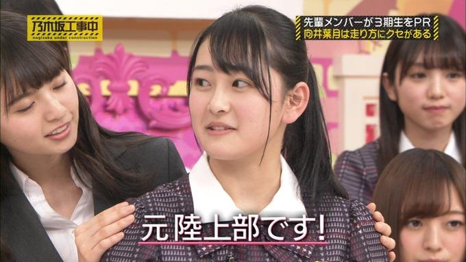 乃木坂工事中 齋藤飛鳥が向井葉月を紹介 (530)