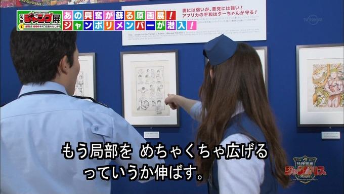 7 ジャンポリス 生駒里奈 (5)