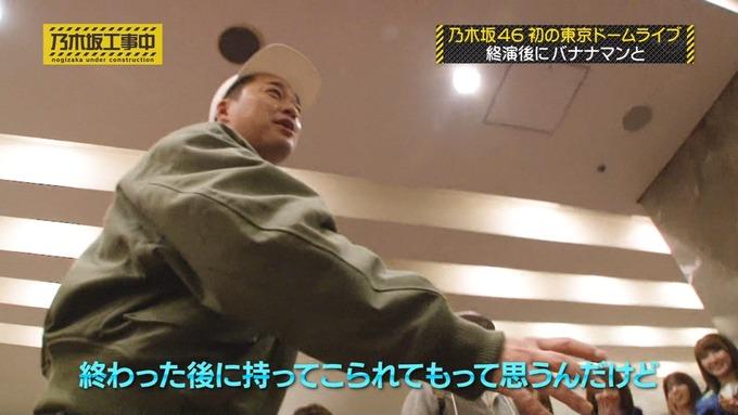 乃木坂工事中 鍋女王決定戦⑫ (17)