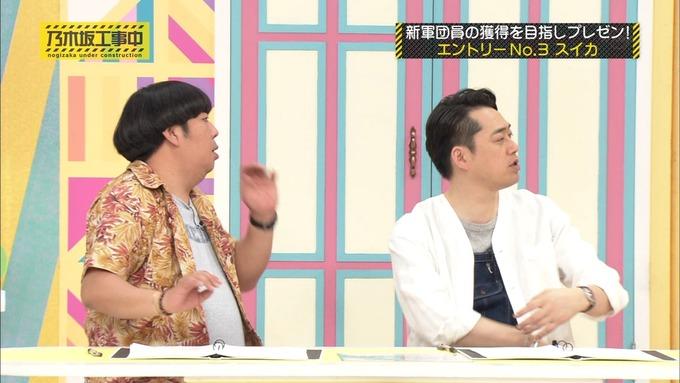 乃木坂工事中 進軍団員 スカイ 活動 (81)