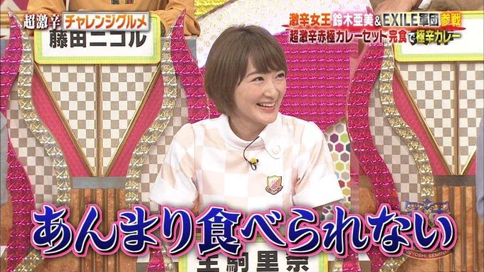 25 有吉ゼミ 生駒里奈 (15)