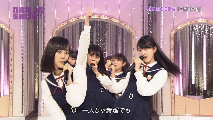 乃木坂46SHOW 新しい風 (62)