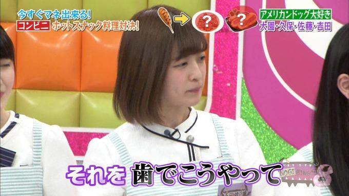 NOGIBINGO8 ホットスナック選手権 史緒里 綾乃 桃子 楓 (13)
