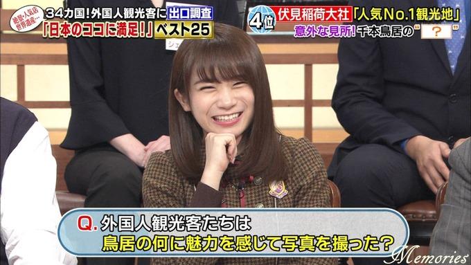 16 世界が驚いたニッポン 秋元真夏② (2)