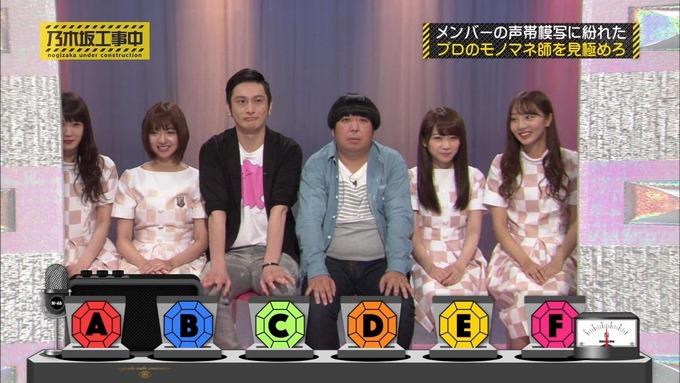 乃木坂工事中 センス見極めバトル⑪ (6)